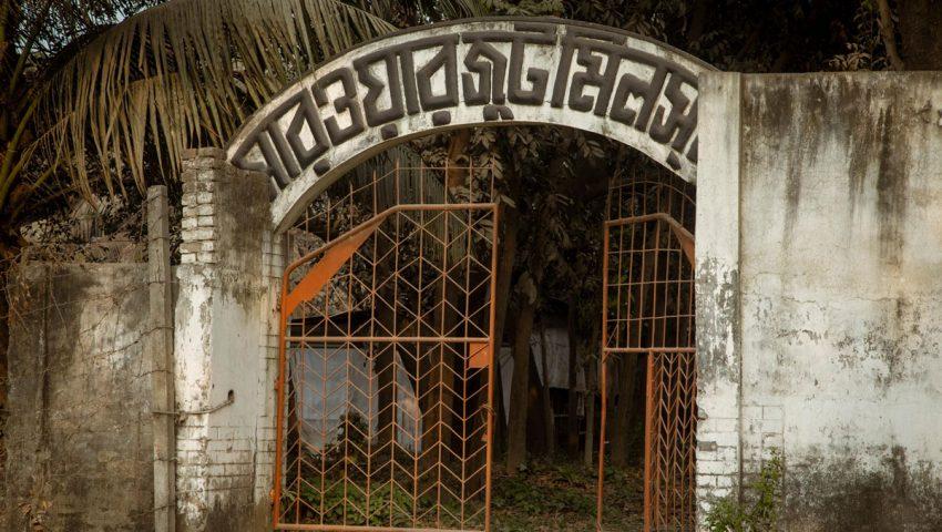 sarwar-mills-gallery-4